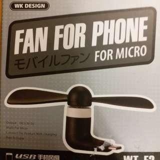 IPhone 風扇仔