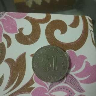 Malaysian coin 1971