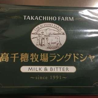 高千穗牧場牛奶餅