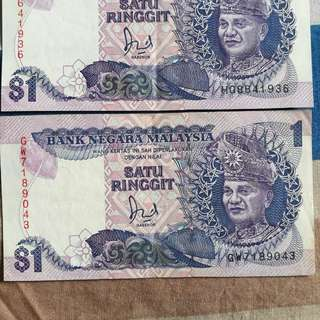 Old Malaysia money