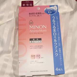 Minon Amino Moist Whitening Milk Mask