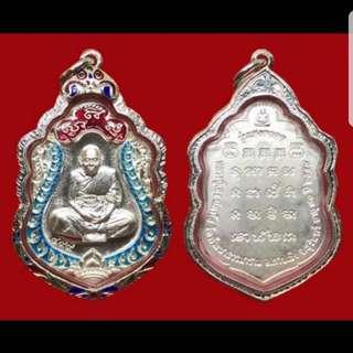 Thai Amulet LP Heng