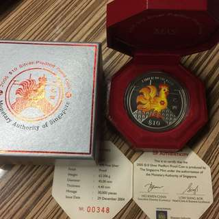 Singapore 2005 Rooster Piedfort silver proof coin