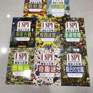 I Spy (Chinese) - Set of 8 books