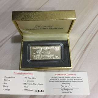 Singapore $20 Bird silver proof ingot