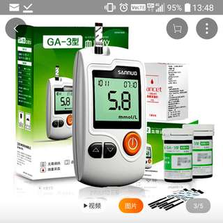 Sannuo Blood Glucose Monitor GA-3 (Ready Stock)