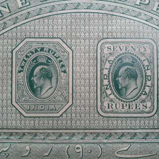 British BURMA / INDIA - King Edward - Rs 90 - vintage  BIG SIZED Stamp Bond Paper - WATERMARK