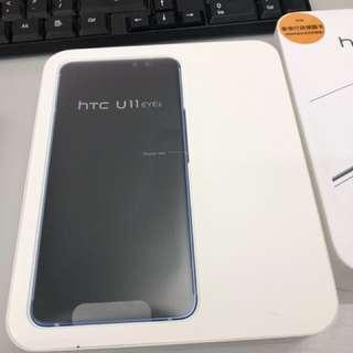 最新 HTC U11 Eyes 64GB (全新行貨,一年保養)