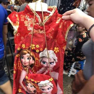 Frozen Cheongsam come with bag