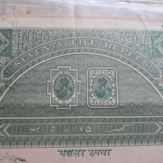 British BURMA / INDIA - King GEORGE - Rs 75 - vintage BIG SIZED Stamp Bond Paper