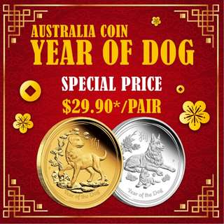 Australian 2018 dog year commemorative coins