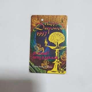 MRT Card - Happy Deepavali 1997