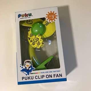 Puku Clip On Fan