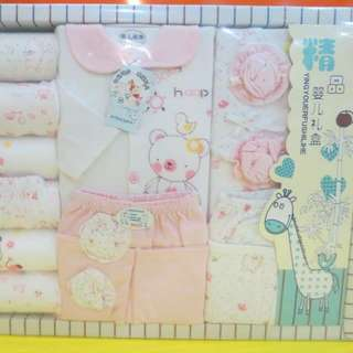 Best for Baby Gift Set