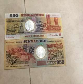Old Singapore note ($80 each)