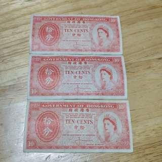 3张10分旧港纸。