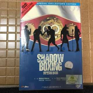 Shadow Boxing 俄罗斯拳霸DVD