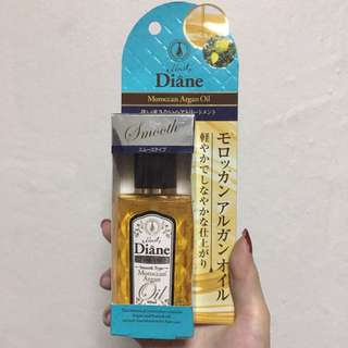 Moist Diane Moroccan argan oil