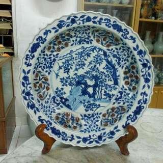 Ceramic Porcelain Plate Antique Antik 31