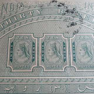 British BURMA / INDIA - 1877 - Queen VICTORIA - Rs 30 - vintage BIG SIZED Stamp Bond Paper - WATERMARK