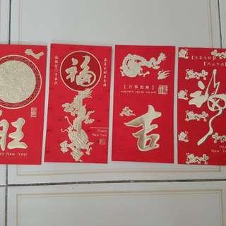 Year of Dragon Ang bao red packets