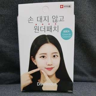 Brand new Korea Dr wonder acne patch