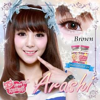 Arashi Beauty Series Lens