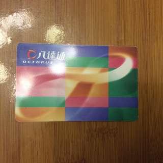 第一代 八達通 成人 聯俊達 Adult Octopus Card