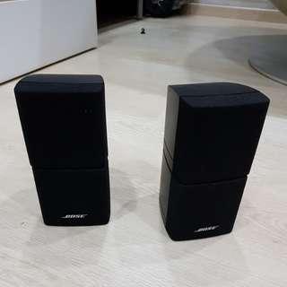Bose inspired bi-directional speakers