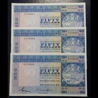 全新直版連號1983年匯豐$50,頭一張已售,每張售$380包郵局平郵費,掛號另費。(保證100%真幣,否則賣家願意負上一切責任) ~面交只限星期一至五,6:45pm灣仔或金鐘站,7:00pm尖沙咀港鐵站。 ~六~日或假日任何時間西灣河地鐵站,有興趣請排(請認真購買)
