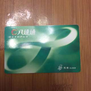 第一代 八達通 長者 聯俊達 Senior Citizen Octopus Card