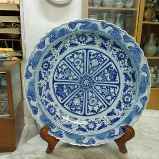 Ceramic Porcelain Plate Antique Antik 32
