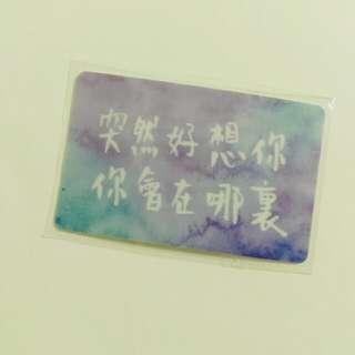 文藝水彩手寫卡貼✨