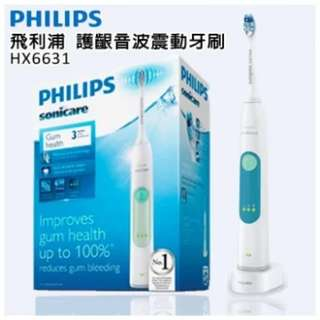 Philips 飛利浦 Sonicare 3 Series gum health 充電式聲波震動牙刷 HX6631/01