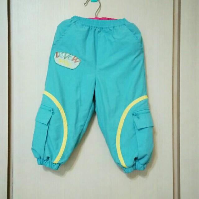 愛的世界防風厚棉褲(滿299免運)