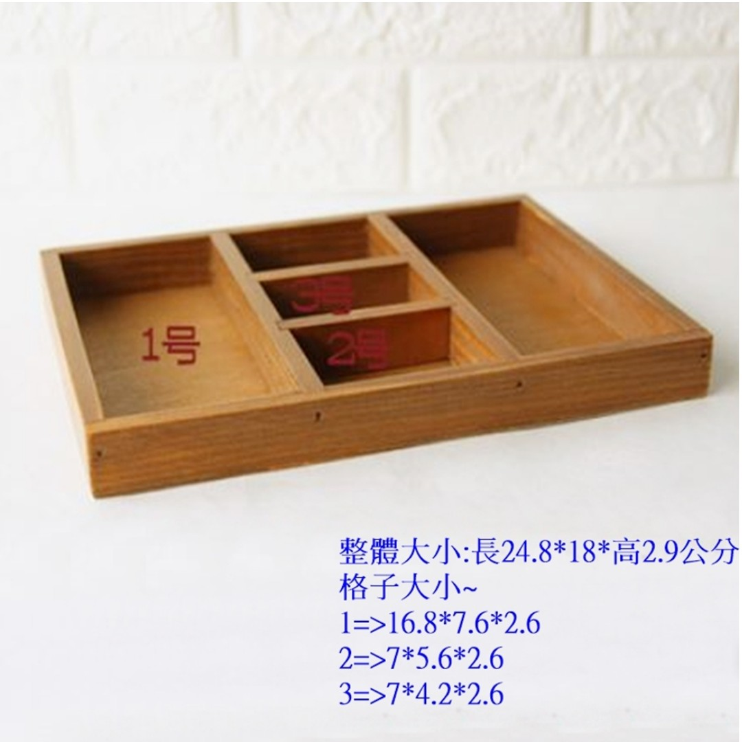 5格木盤 木格盒 手飾品展示收納 zakka雜貨 復古置物盤 W113