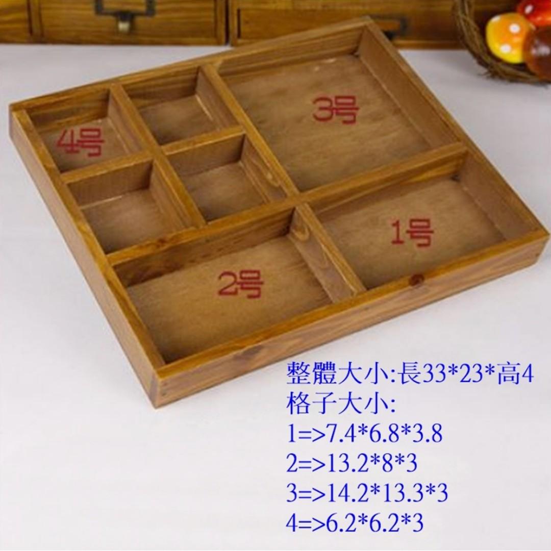 7格木盤 木格盒 手飾品展示收納 zakka雜貨 復古置物盤 W112