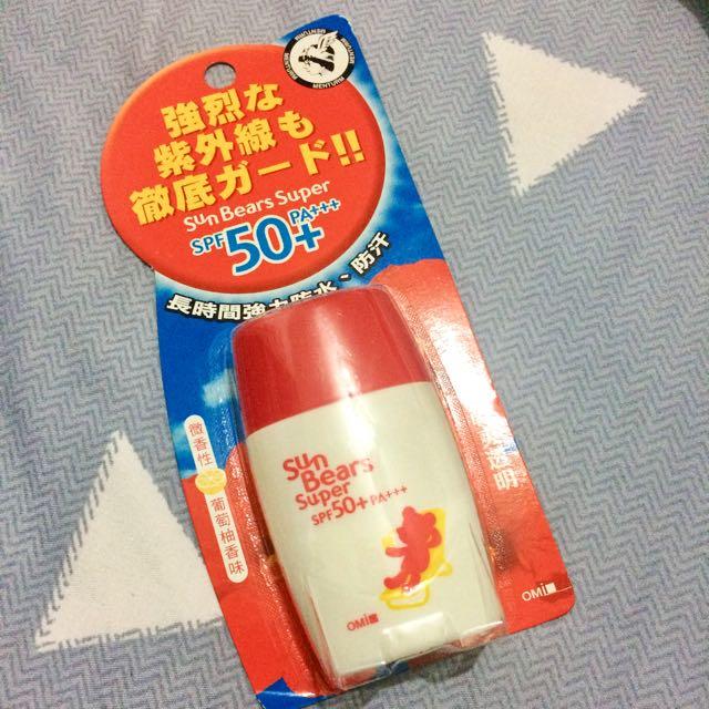 近江 Sunbear spf50+防曬隔離乳液