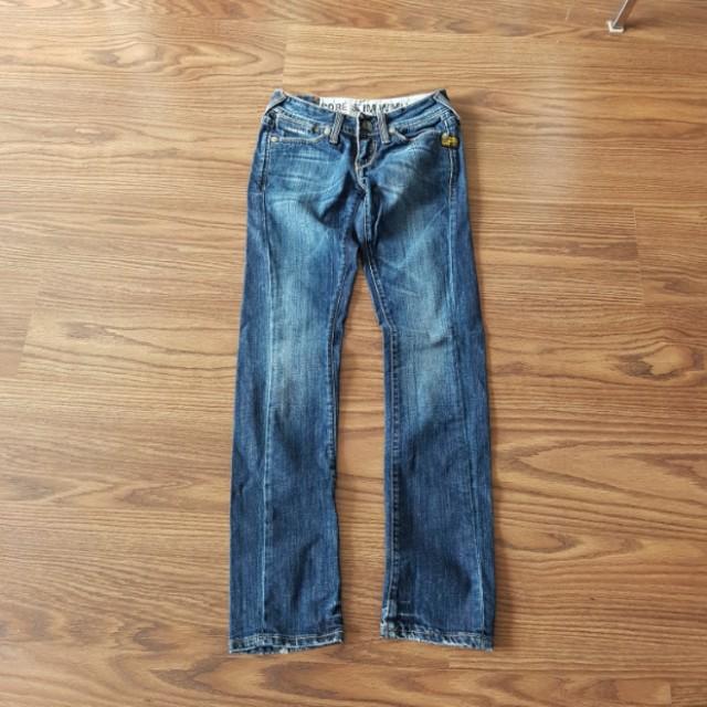 G-Star Raw jeans- size 24 (dark blue)