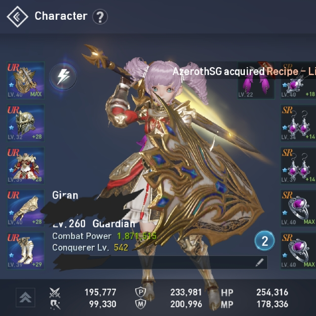 Lineage 2 Revolution Top Giran Guardian, Toys & Games, Video Gaming