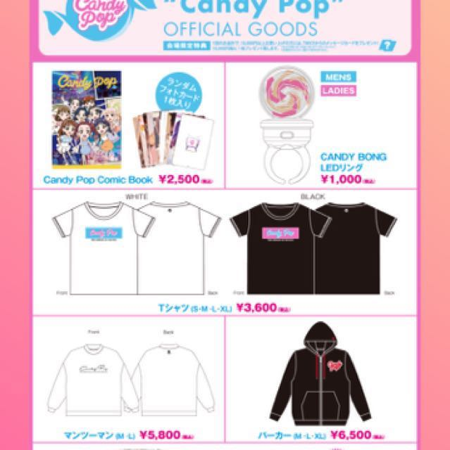 PO end 23rd Jan] TWICE 2018 Showcase Candy Pop Official