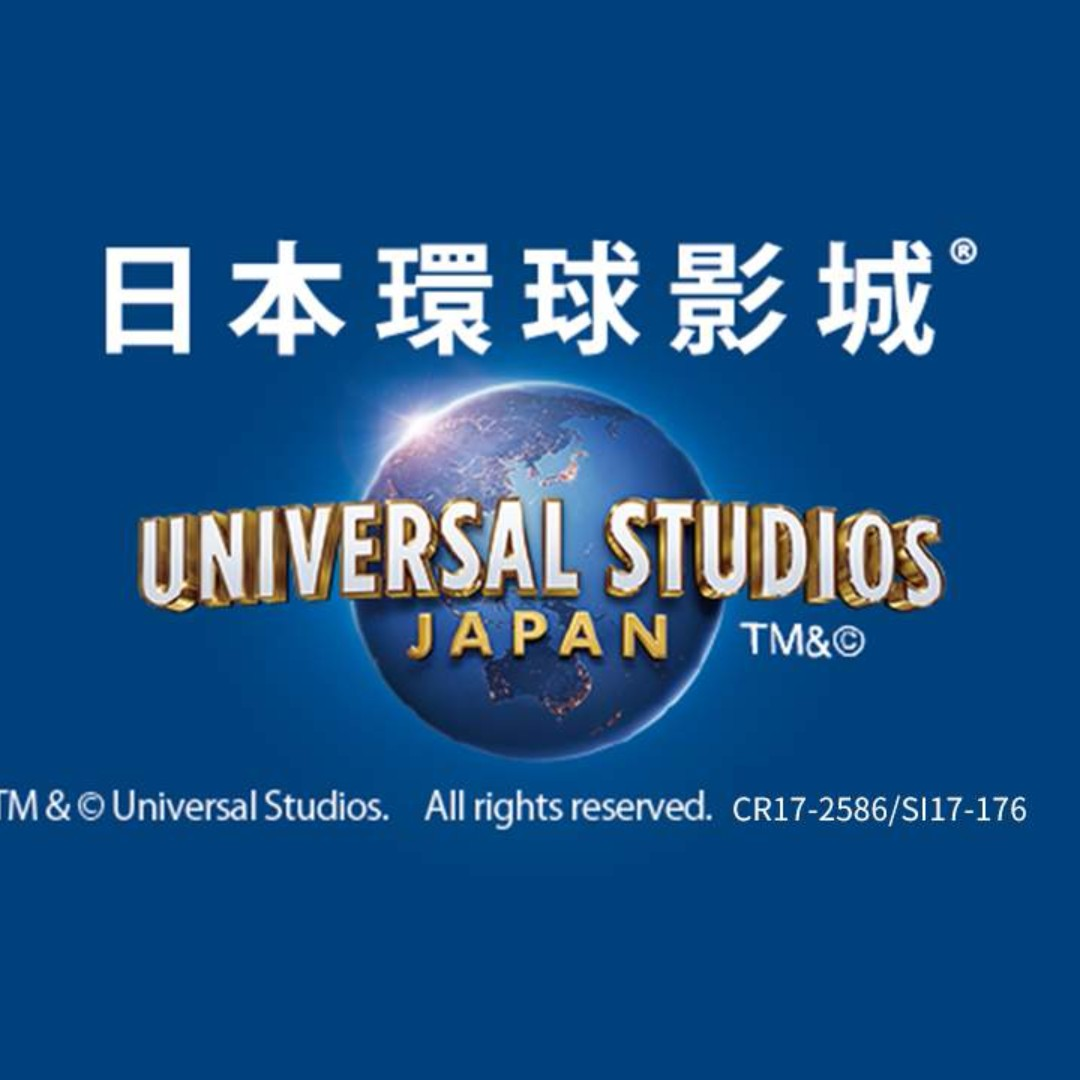 Universal Studio Japan (1 Ticket only)