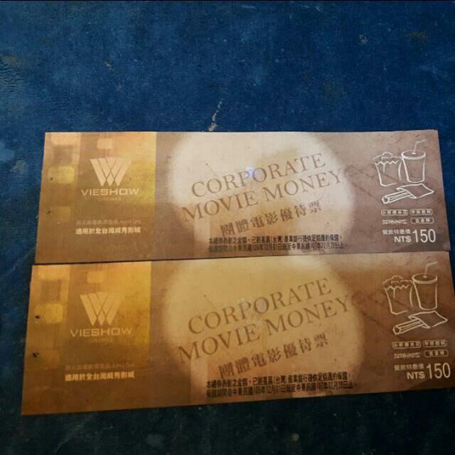 Vieshow2張電影票(含運郵局寄)