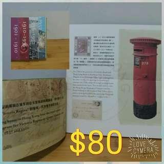2001年香港郵筒掌故