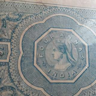 British  INDIA BURMA - 1876 Queen VICTORIA -  4 Annas - vintage Stamp Bond Paper - WATERMARK