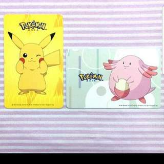 Pikachu and Chansey Ezlink Set