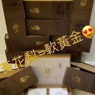 龍尖峰黃花梨茶