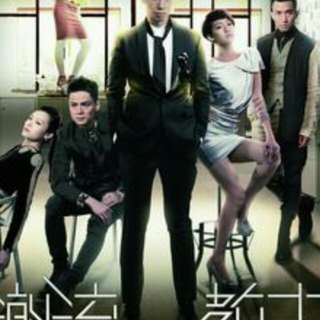 潮流教主 Fashion war TVB drama dvd