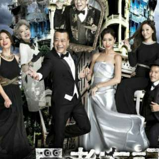 一屋老友记 house of spirits TVB drama dvd