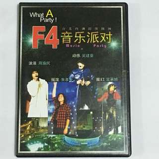 30% OFF GREAT CNY SALE {DVD,VCD & CD} F4 音乐派对 Music Party - VCD